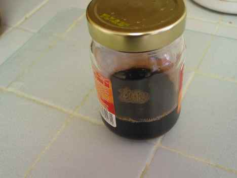 The final product--tamarind concentrate should last quite a while in the jar