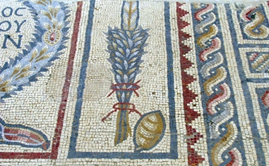Tiberias synagogue floor mosaic showing the lulav and etrog
