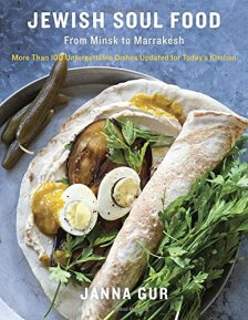 """Jewish Soul Food: From Minsk to Marrakesh"" by Janna Gur. Cover photo from amazon.com"
